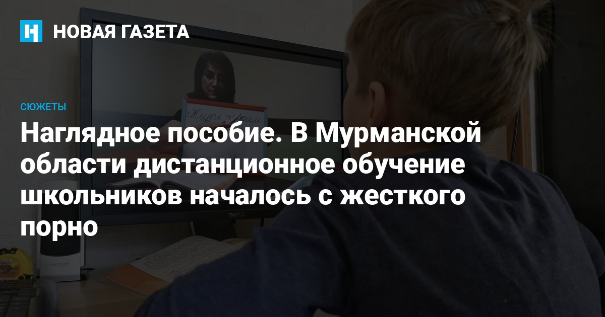 Смотреть Порно Видео Школьников